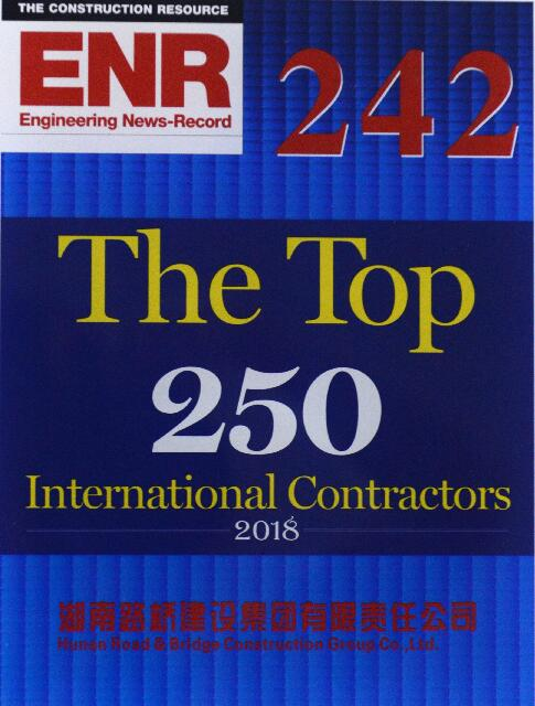 The world's 250 largest international contractors-RECORDED